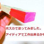 item49(2穴)