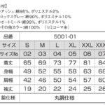 fuku5-1