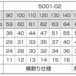 fuku1-1