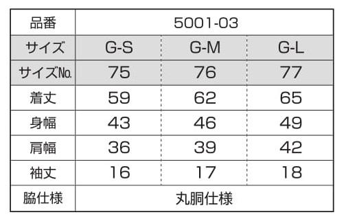fuku3-1