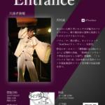 ticket001