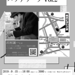 ticket4